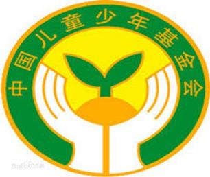 中国儿童健康基金会