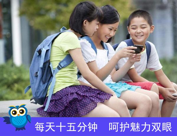 如何保护孩子的视力?石斛手机眼贴